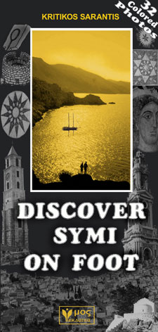 Discover Symi on foot